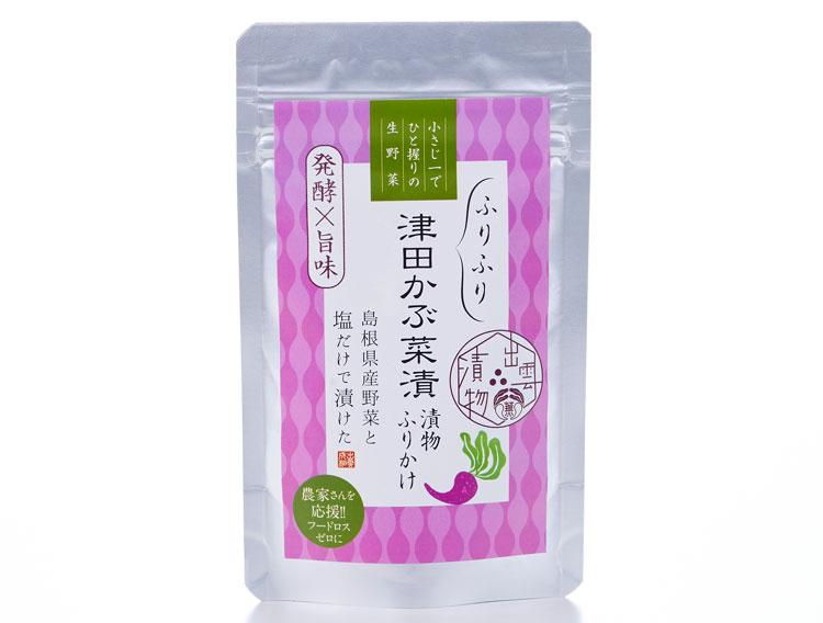 【津田かぶ菜ふりかけで】サーモンソテーのタルタルソース
