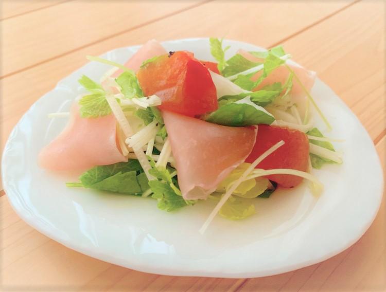 柿と大根と生ハムのサラダ