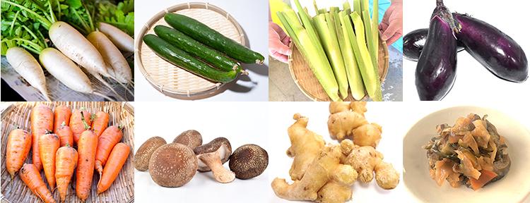 7つの野菜