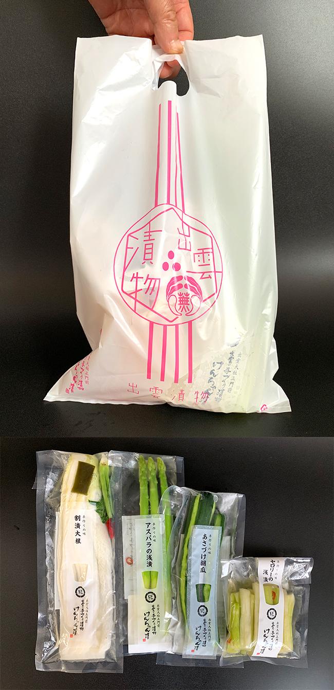 お買い物袋小(マチ無し)にコンパクトサイズのお漬物4品を入れた状態