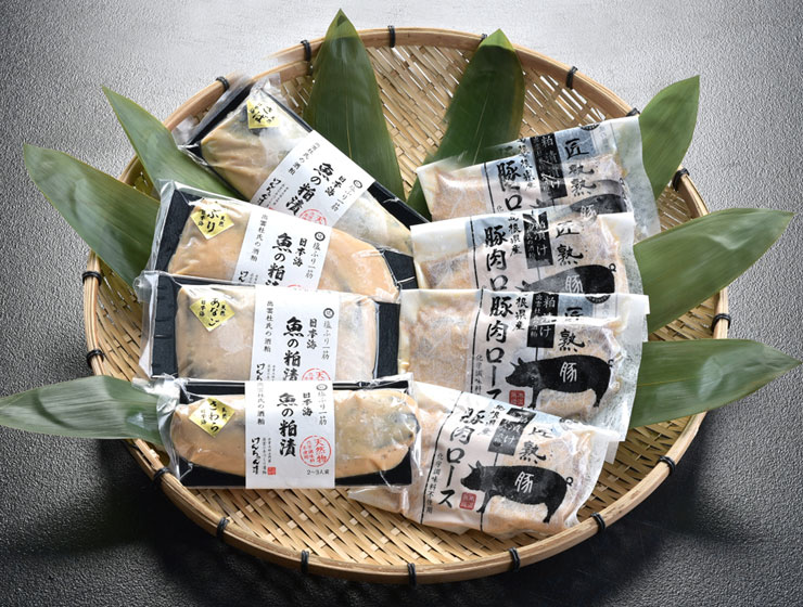 島根県産豚ロース肉と魚の粕漬詰合せ8品セット