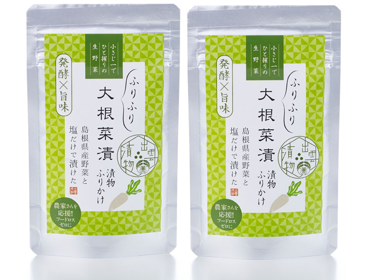 【送料込】出雲漬物ふりかけ 大根菜漬(2袋)セット