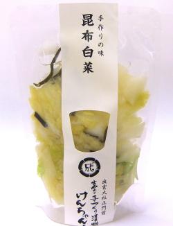 食べきりパック昆布白菜(刻み)の浅漬袋入り