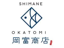 岡富商店のロゴ